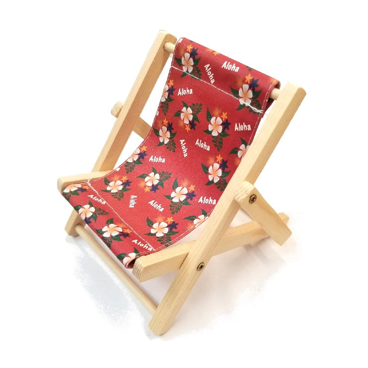 Fantastic Cell Phone Lounge Chair Aloha Red Hr08Ar Beatyapartments Chair Design Images Beatyapartmentscom