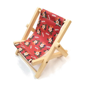 Cell Phone Lounge Chair - Aloha Red(HR08AR)