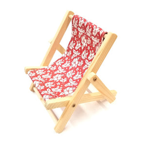 Cell Phone Lounge Chair - Hibiscus Red(HR08HR)