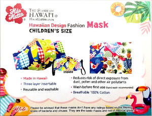 Kids Classic HIbiscus Fashion Face Mask