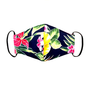 Kids Mix Floral Navy Fashion Face Mask