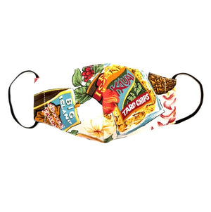 Kids Hawaii Snack  Fashion Face Mask