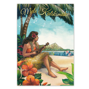DELUXE CHRISTMAS CARDS BOX - VINTAGE HAWAI'I - 62873
