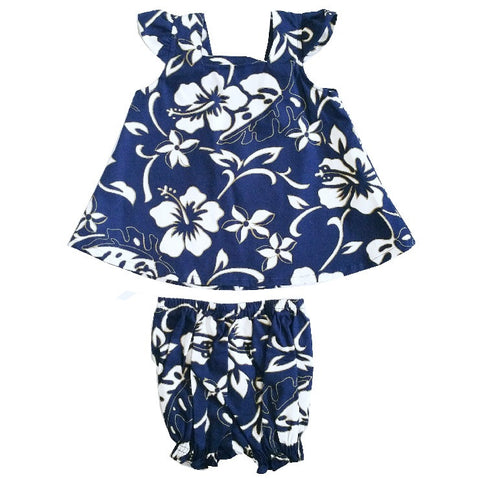 Classic Hibiscus Pareo Girls Cap Sleeve Set ~ Navy