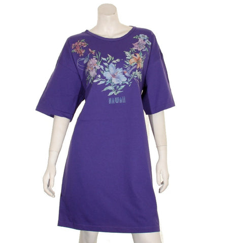 Flower and Bird  Beach Cover Up ~ Purple