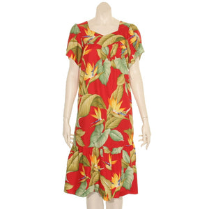 Tropical Flowers Short Muu Muu - Assorted