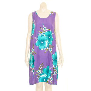 Island Tye Dye Tank Dress (110440) ~ Lavendar