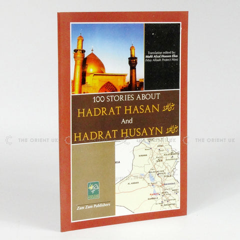 100 Stories About Hadrat Hasan And Husayn English - The Orient