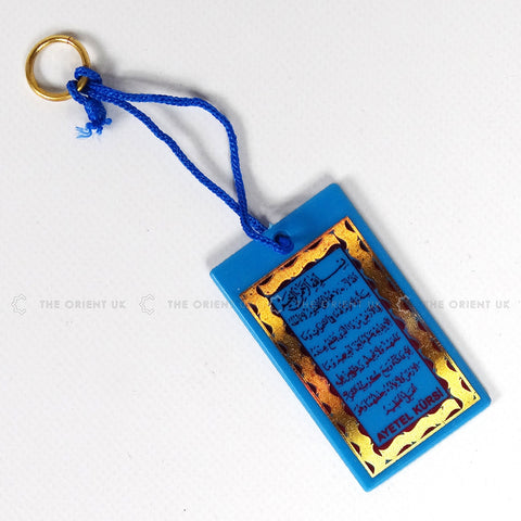Plastic Ayat Al Kursi Car Mirror Hang - The Orient