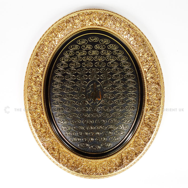 99 Allah Names Gold Black Wall Hanging Frame 37x44cm - The Orient