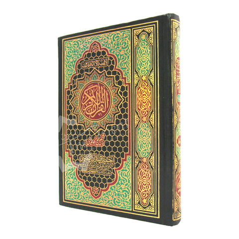 Colour Coded Quran with Tajweed Rules in Urdu & English - 16 Lines Medium 21x15 cm A-31 - The Orient