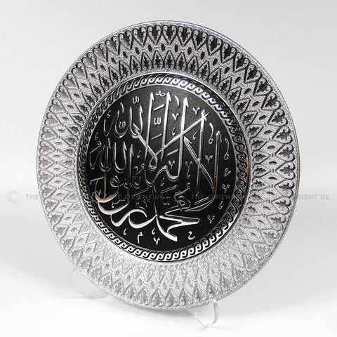 Kalima Al Shahada Silver & Black Hanging or Stand 24cm - The Orient
