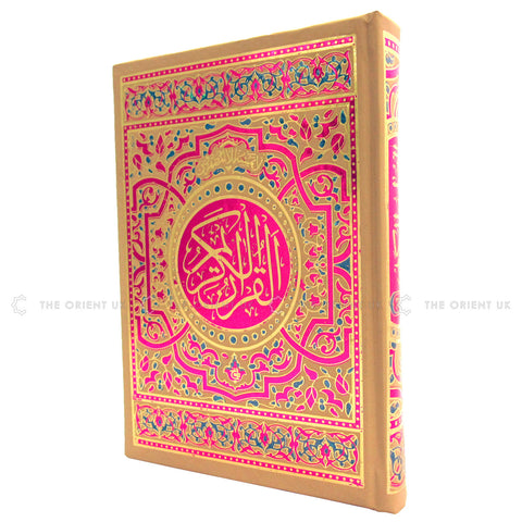Quran Arabic Bold Letters - 16 Lines Medium 20x14cm 76/A - The Orient