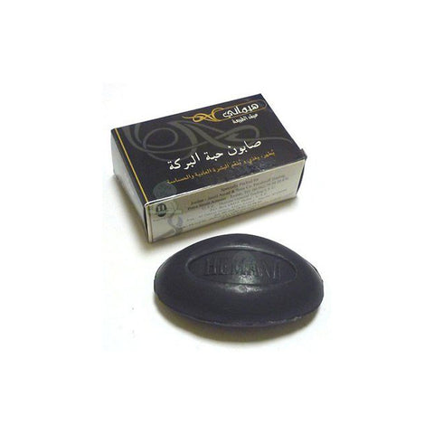 Black Seed Soap by Hemani 75g - The Orient