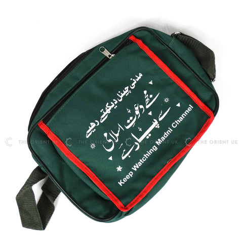 Children Madrasah / Masjid Bag Fit A4 Size Quran - The Orient