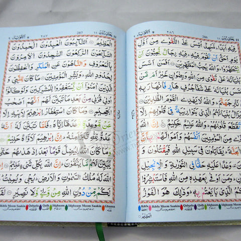 Colour Coded Quran with Tajweed Rules - 13 Lines Large 25x19cm - The Orient