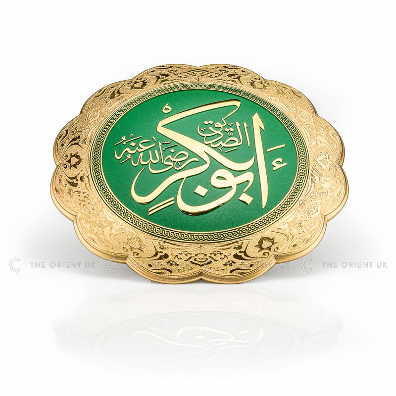 Names of Allah + Muhammed + Sahaba Gold Green Wall Hanging Frames 8 Pcs Set 32cm - The Orient