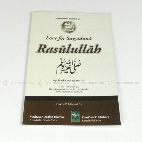 Love For Sayyiduna Rasulullah The Messenger Of Allah