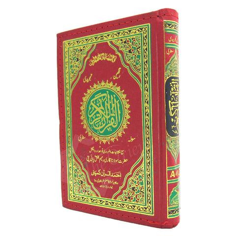 Colour Coded Quran with Tajweed Rules in Urdu & English - Zip Cover 16 Lines Medium 19x13 cm A40Z - The Orient