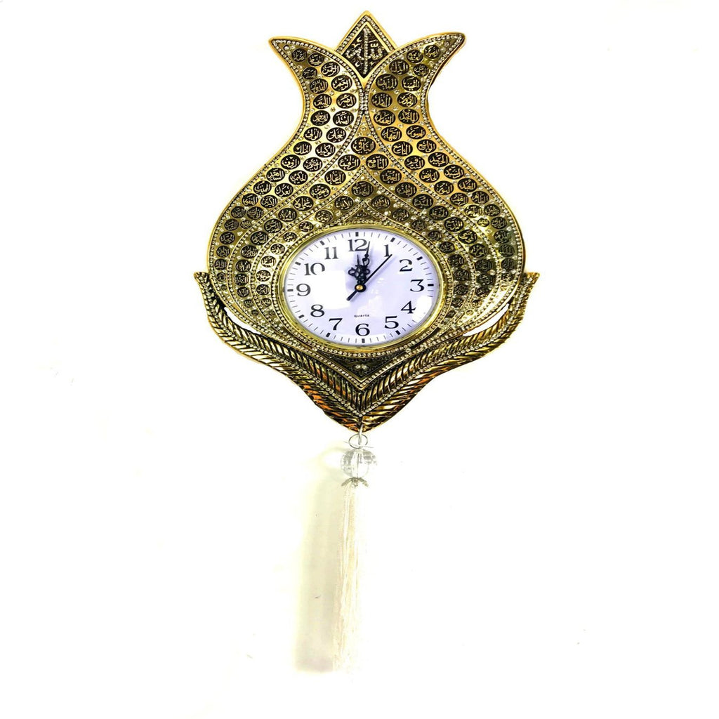 Large Round Clock 99 Names of Allah 66cm with Tassle Wall Decoration Gift - The Orient