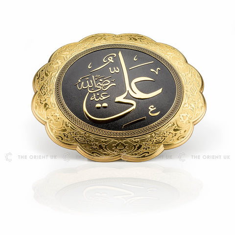 Names of Allah + Muhammed + Sahaba Gold Black Wall Hanging Frames 8 Pcs Set 32cm - The Orient