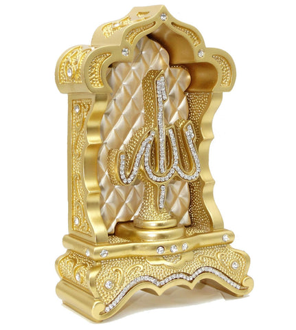Allah & Muhammed Islamic Muslim Home Decoration Gift  17x10cm Gold - The Orient