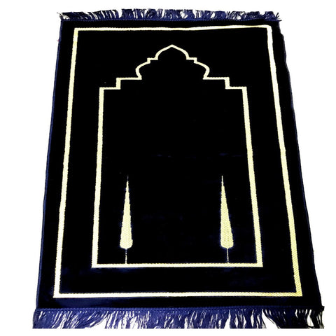 Soft Large Islamic Muslims Salah Namaz Prayer Pray Mat Rug Dark Blue - The Orient