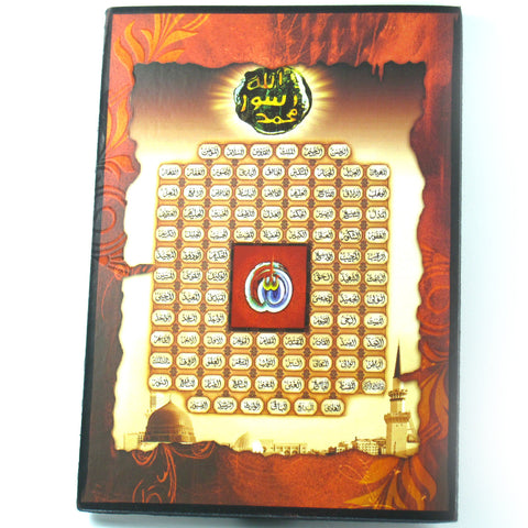 The Beaautiful 99 Names of Allah Frame Stand - The Orient