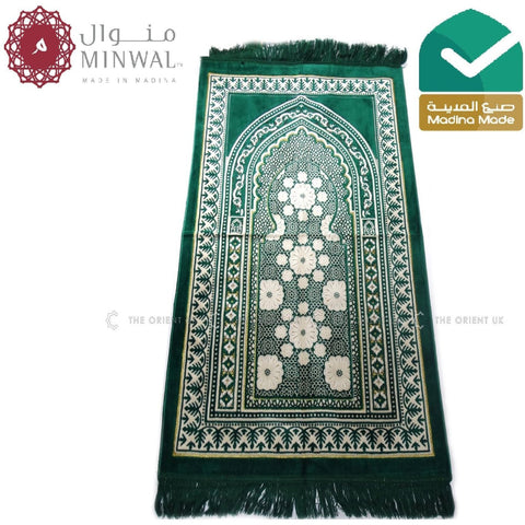 High Quality Pray Mat from Madina Muslim Prayer Carpet Minwal 110x70 cm Green