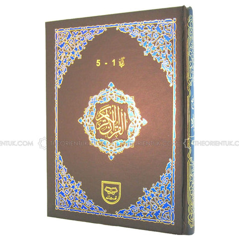 Colour Coded Quran Chapter 1-5 Panj Para 5 Siparas Juz Large Bold Letter 9 Lines