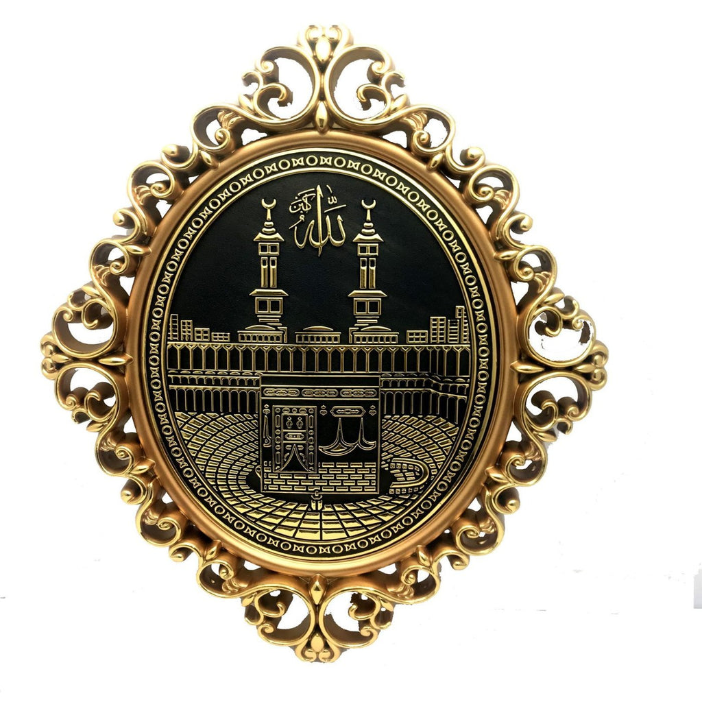 Holy Kabbah Frame Oval Wall Decoration Home Wedding Eid Hajj Umrah Gift - The Orient