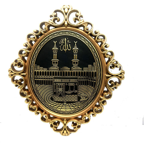 Holy Kabbah Frame Oval Wall Decoration Home Wedding Eid Hajj Umrah Gift