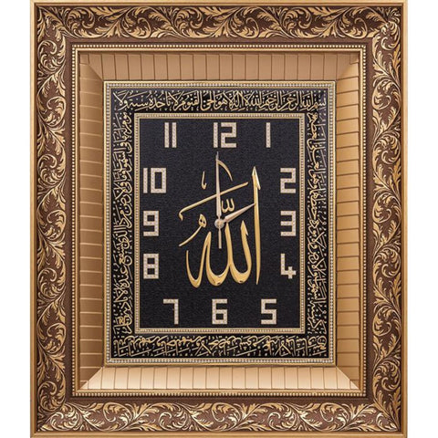 Ayat Al Kursi Gold Large Wall Hanging Clock Turkish Made 54x60cm - The Orient