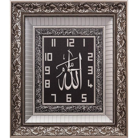 Ayat Al Kursi Silver Large Wall Hanging Clock Turkish Made 54x60cm - The Orient