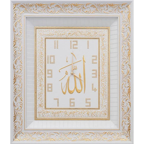 Ayat Al Kursi White Gold Large Wall Hanging Clock Turkish Made 54x60cm - The Orient