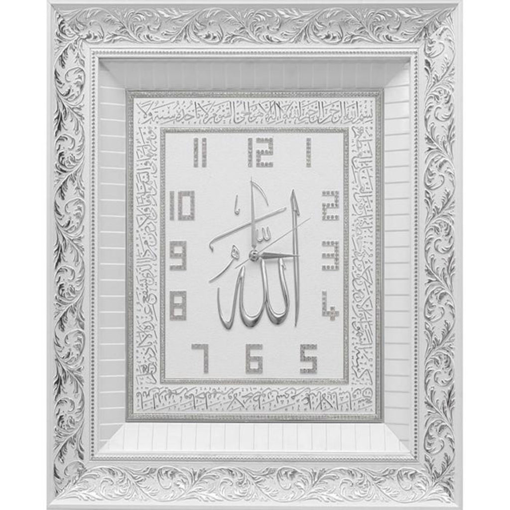 Ayat Al Kursi White Silver Large Wall Hanging Clock Turkish Made 54x60cm - The Orient