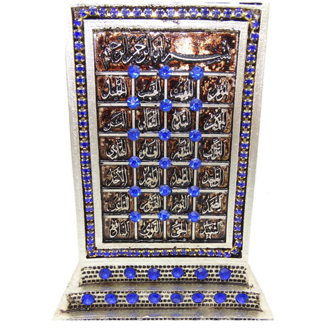 99 Name of Allah Muslim Islamic Home Decor Gift Silver with Blue Stones - The Orient