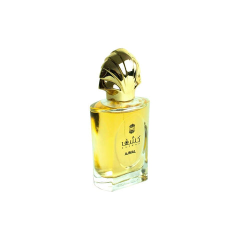 50ml Ajmal Men Women Perfume Frangrance Spray Gents Ladies EDP - The Orient
