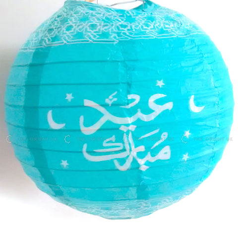3x Eid Mubarak Paper Lantern Islamic Party Decoration 8' - The Orient