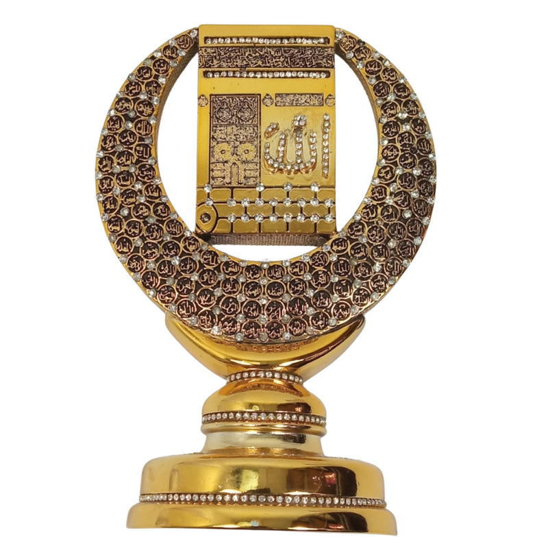 Kaba + 99 Names Allah Crescent Gold Islamic Ornament Eid Umrah Gift 15x22cm