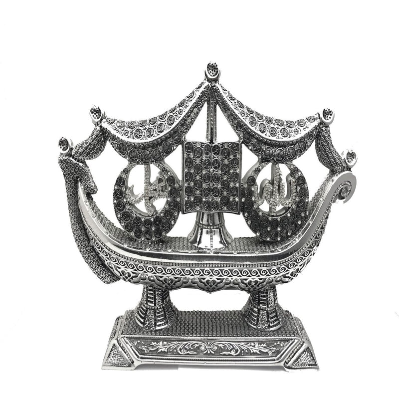 99 Names of Allah Boat Shape Islamic Decoration Home Wedding Eid Hajj Gift Muslims - The Orient