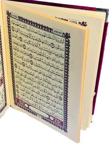 2pc Othamani Script Panj Surah with 99 Beads Tasbih Eid Ramadan Gift Set - The Orient