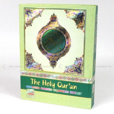 Large Colour Coded Quran Tajweed Bold Letters 13 Lines Holy Qur'an