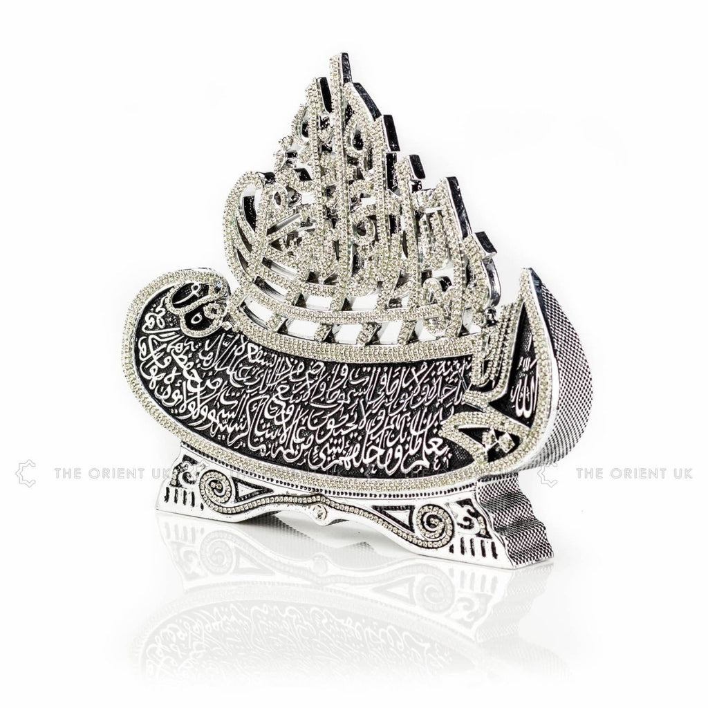 Ayat Al Kursi Beautiful Luxury Islamic Dimonds Ornament Silver 31x37 Eid gift - The Orient