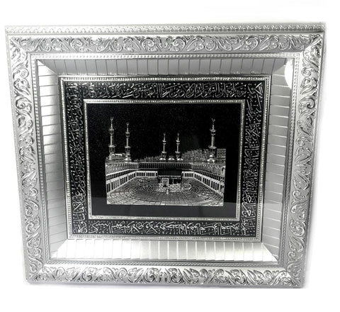 Large 3D Kabbah Aytul Kursi Glass Frame Decoration Wall Hanging Islamic Muslims Gift 52x58cm - The Orient