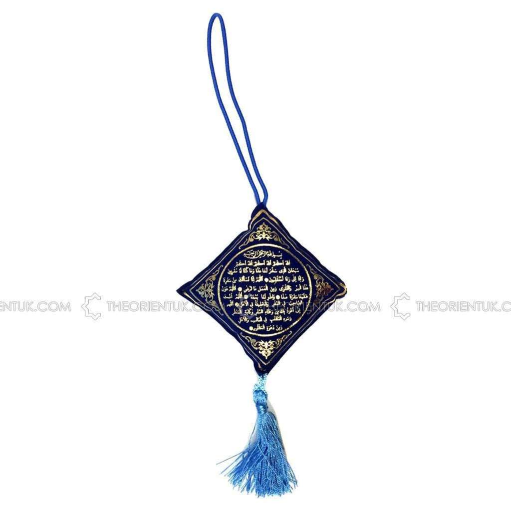 Car Hanging Islamic Ayat Al Kursi Travel Duaa Alsafar Velvet Dark Blue - The Orient