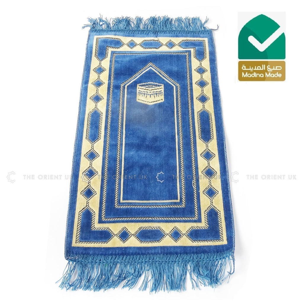 Kids Pray Mat Small 60x35 Prayer Namaz Sijadat Rug Mat for Children - The Orient