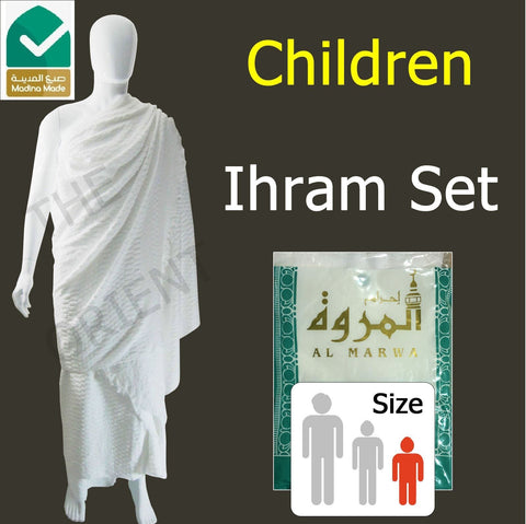 Ihram Children Al Marwa