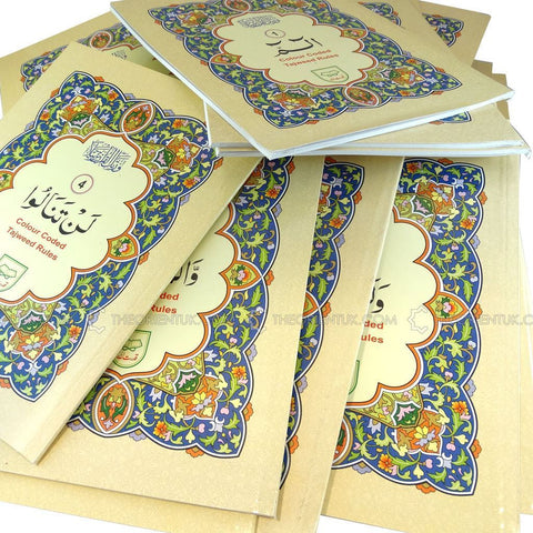 Complete Quran 30 Para 9 Lines Plain or Colour Coded Tajweed Qur'an Parts Juz