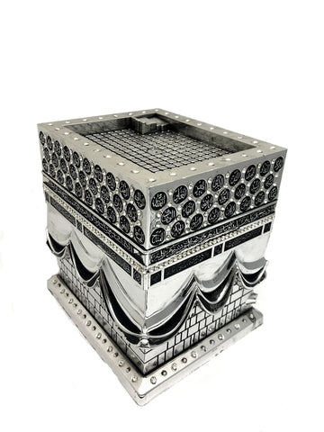 99 Names of Allah Kabbah Shape Silver Decoration Wedding Eid Hajj Gift - The Orient